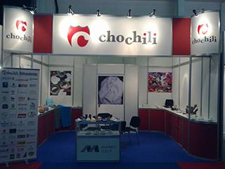 Chochili @ Hotel Show